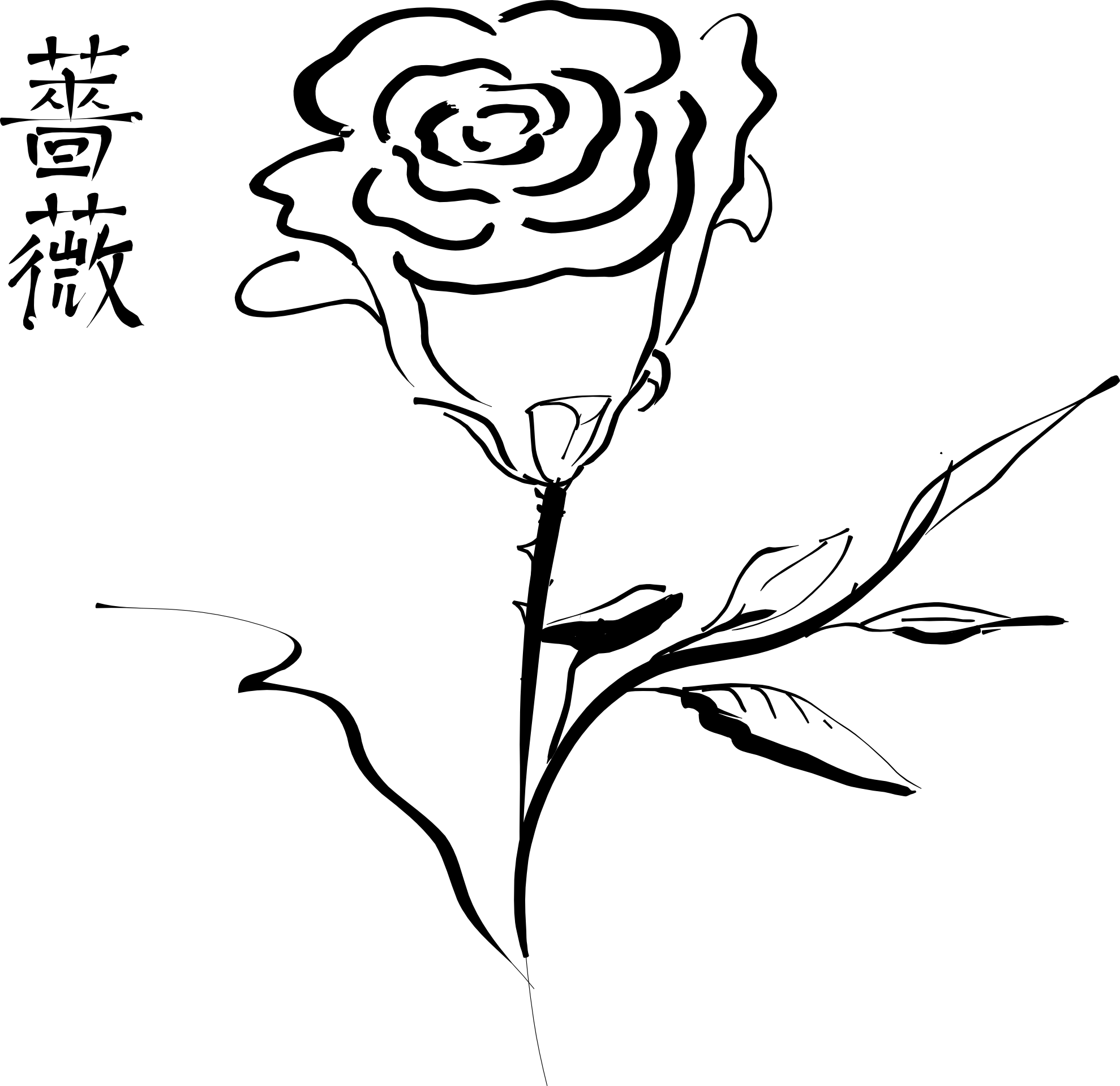 White clipart roseblack Black Art And White Images