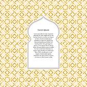 Window clipart arabian Arabian Arabic Graphics Clipart Clip