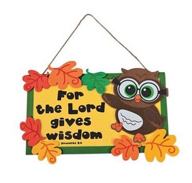 Wisdom clipart school To clipart School school collection