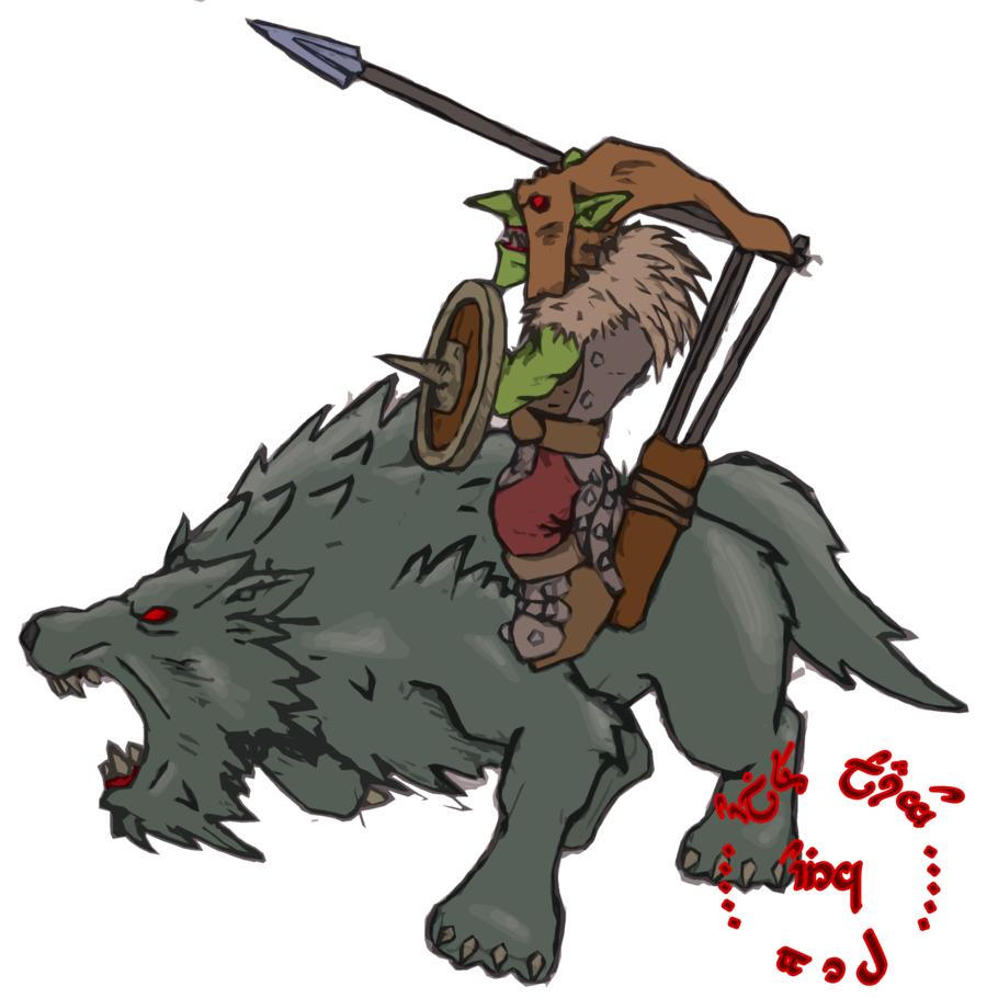 Wolf clipart badass Com deviantart Wolf Rider Goblin