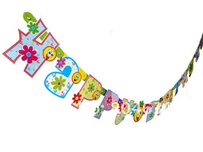Word clipart birthday party Word decoration Buy party jpg