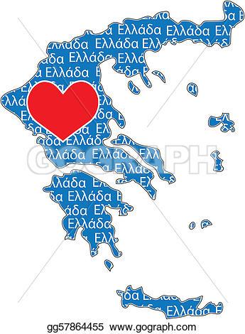 Word clipart greece Map A gg57864455 greece Vector