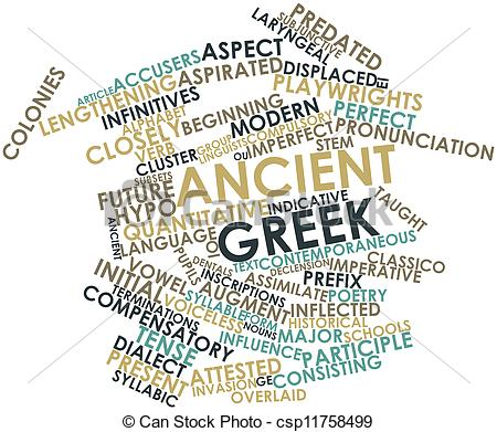 Word clipart greece Greek Ancient word Ancient Greek