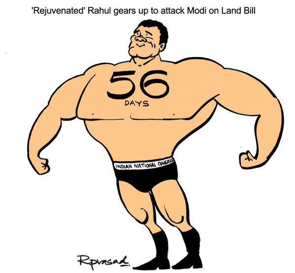 Wrestler clipart rahul Miss! Miss!!! You Shouldn't Shouldnt