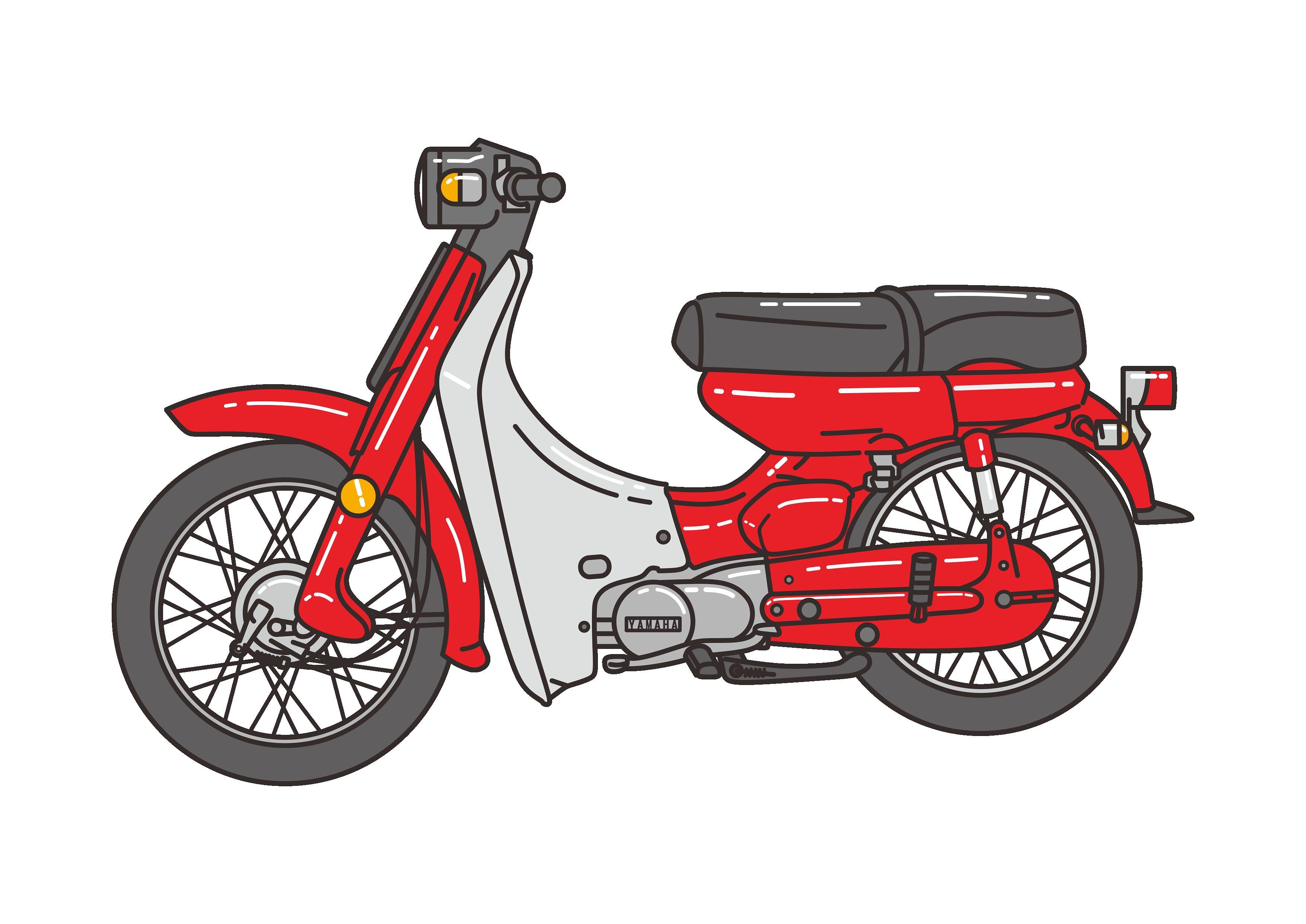 Yamaha clipart Market Creative on V75 ~