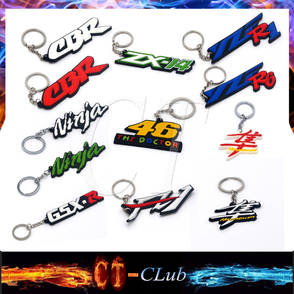 Yamaha clipart honda motorcycle GSX Get Rubber Keychain chain