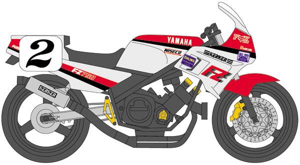 Yamaha clipart team yamaha Team McDonald index Sam Yamaha