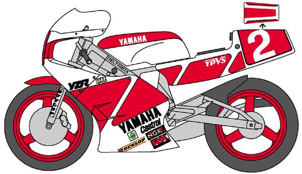 Yamaha clipart team yamaha Team index Katayama Yamaha Japan#2