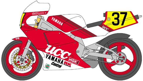 Yamaha clipart yama Shinji #37 Katayama index