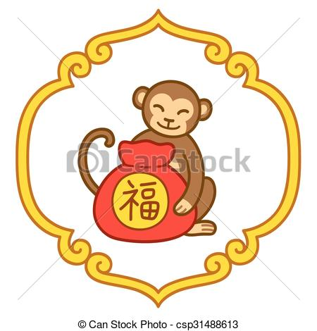 Year Of The Monkey clipart Year Monkey Year Chinese Vector