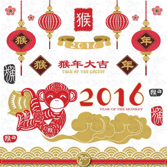 Lantern clipart chinese writing Year Monkey Lantern 2016 Year