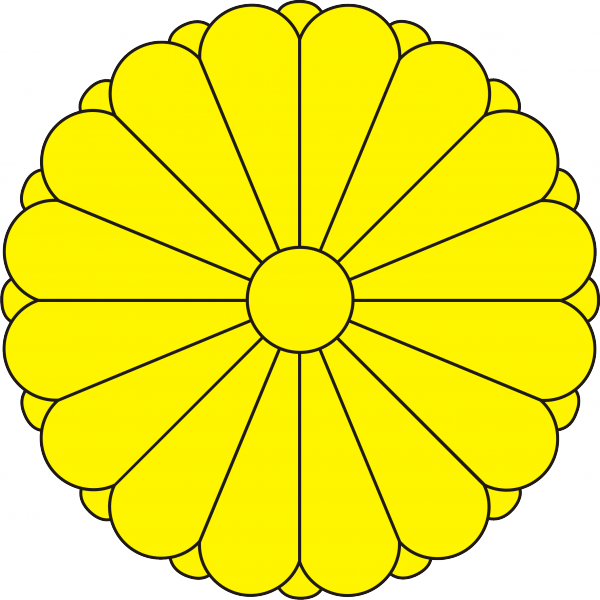 Yellow Flower clipart japanese Than Chrysanthemum seals Chrysanthemum There