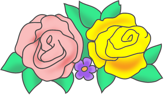 Yellow Flower clipart flower leaves Flower two drawings Free Clipart