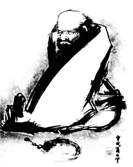 Zen clipart buddhism Best about Pinterest on Zen
