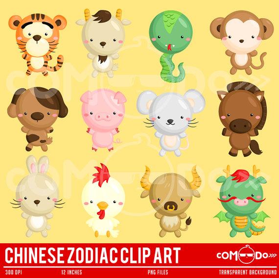 Zodiac clipart cute Ideas • The  world's