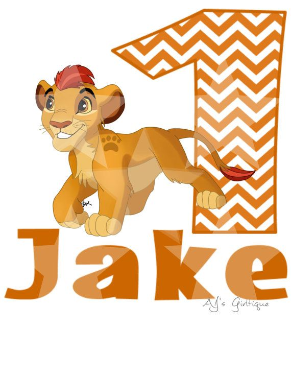 Zoo clipart guard Name SALE on Age Kion