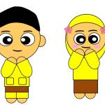 Anak tk clipart collection