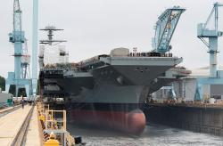 Aircraft Carrier clipart gerald r