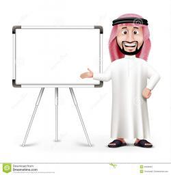 Arabian clipart arab man