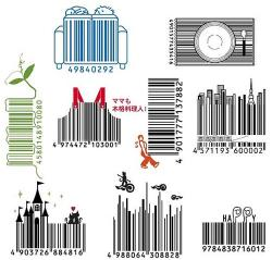 Barcode clipart japan