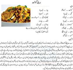 Biryani clipart culinary chef