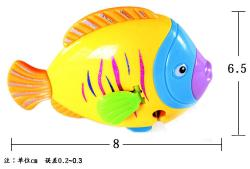 Butterflyfish clipart fish gill