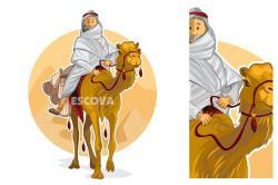 Arab clipart bedouin