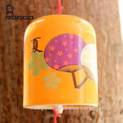Chimes clipart jual