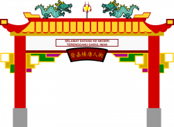 China Town clipart