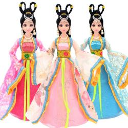 Barbie clipart traditional