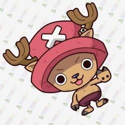 Chopper clipart