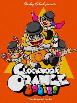 Clockworks clipart common sense