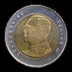 Coin clipart 10 baht