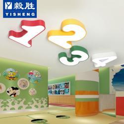 Corridore clipart kindergarten