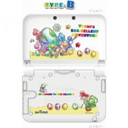 Cover clipart yoshi's new island
