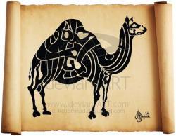Drawn camels islam