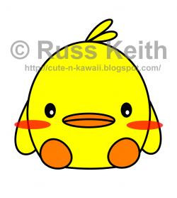 Drawn duckling cute