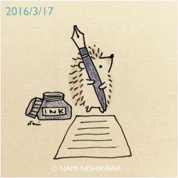 Drawn hedgehog doodle