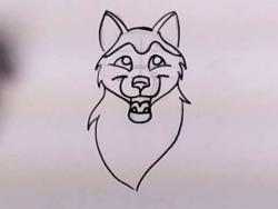 Drawn face husky