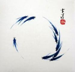 Drawn koi calligraphy