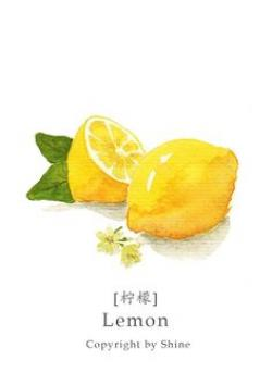 Drawn lemon watercolor