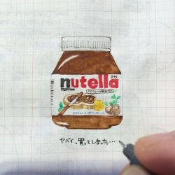 Drawn nutella texture