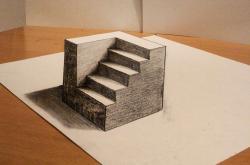 Drawn stairs anamorphic illusion