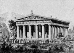 Drawn palace ancient greek