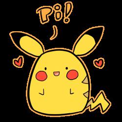 Drawn pikachu deviantart