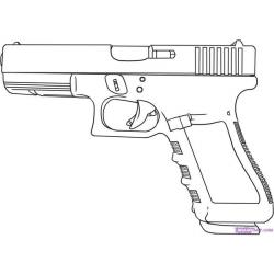 Drawn gun gun barrel