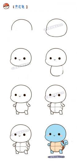 Drawn pikachu doodle