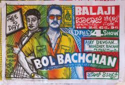 Drawn poster indian
