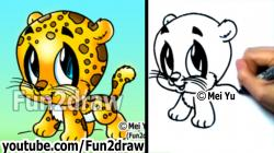Drawn jaguar cute