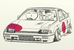 Drawn vehicle tuned car